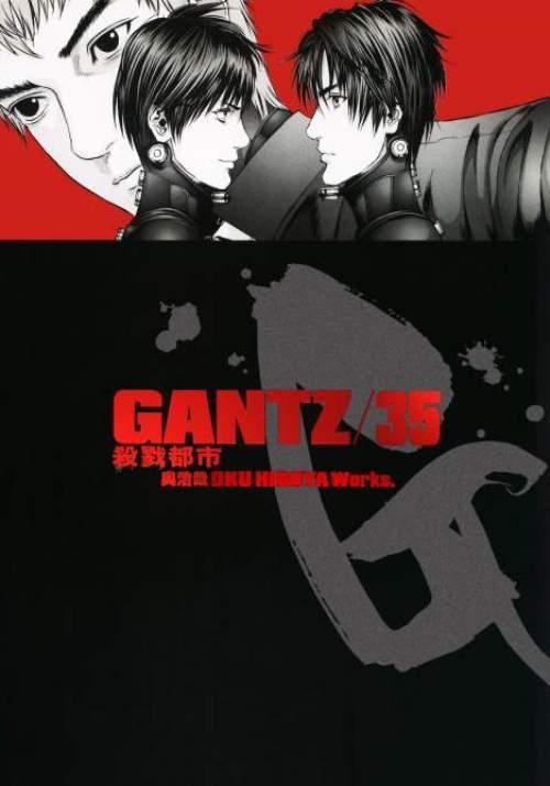 杀戮都市GANTZ – 第35卷–epub/mobi/txt电子书下载